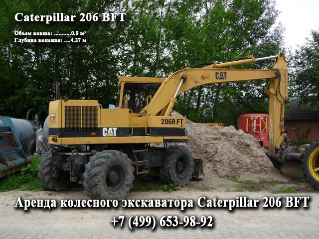 Caterpillar 206B FT